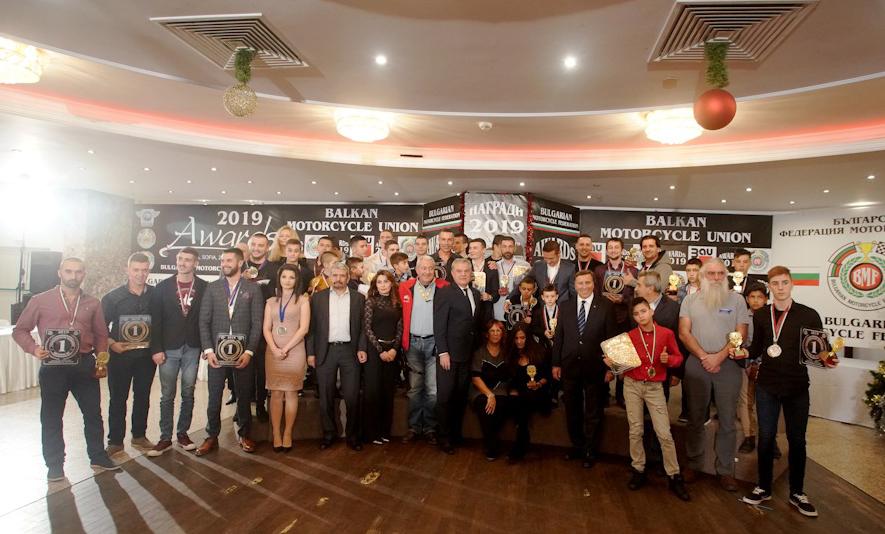 BMU Genel Kurulu Bulgaristan'da Yapıldı